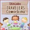 【閉店】Shinjyuku TRAVELERS Coworking