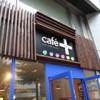 【閉店】cafetas