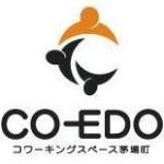 コワーキングスペース茅場町 Co-Edo